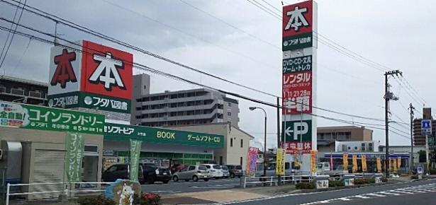フタバ図書 大竹店の画像・写真