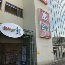 フタバ図書 GIGA呉駅レクレ店の画像・写真