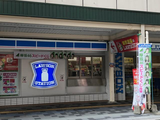 フタバ図書 GIGA広島駅前店の画像・写真