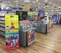 フタバ図書 TERA広島府中店の画像・写真