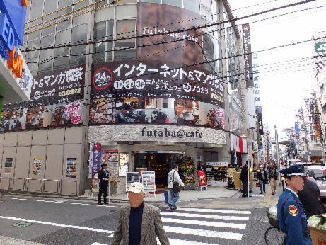 フタバ@アットカフェ紙屋町店の画像・写真