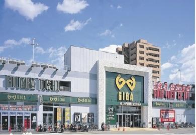 フタバ図書 GIGA宇品店の画像・写真