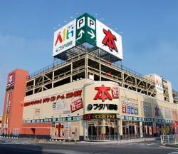 フタバ図書 ALTI福山本店の画像・写真