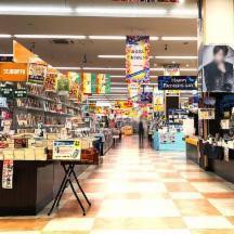 フタバ図書 ALTIアルパーク北棟店の画像・写真